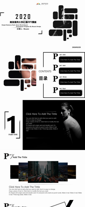 商务简约黑白工作汇报PPT模板