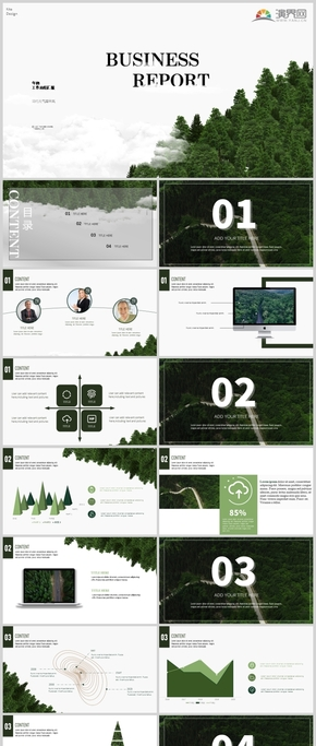 綠色(se)簡約森林商務匯報(bao)PPT模板