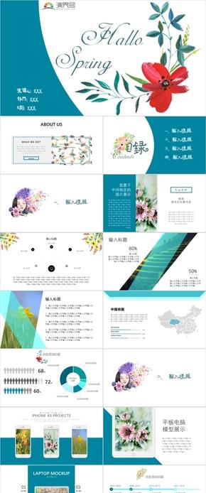 青(qing)藍春(chun)天(tian)簡約風小清新PPT模板