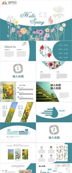 青藍春天簡(jian)約(yue)風小清(qing)新PPT模(mo)板