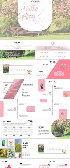 粉色可愛小清新春天簡約風工作匯報PPT模板