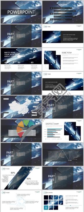藍色扁平簡潔商務匯報PPT模板