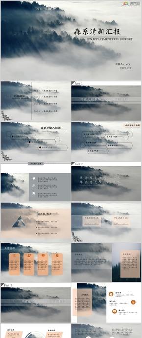 淺(qian)灰風清新商(shang)務工作匯(hui)報PPT模板