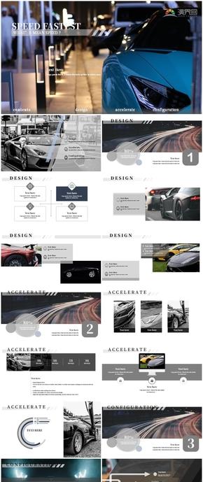 黑色高端科技風汽車會展發布會PPT模板