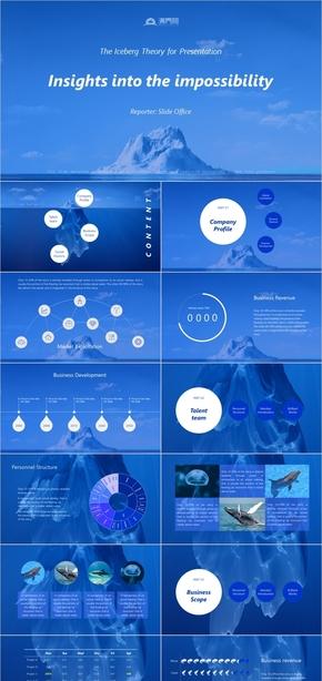 藍色海洋生態環保簡約商務風工作匯報總結答辯PPT模板