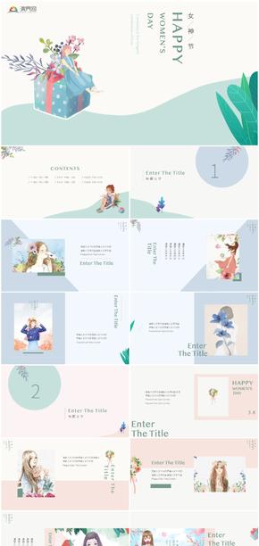 【唯美·手绘】38 女神节妇女节可爱手绘风-PPT模板