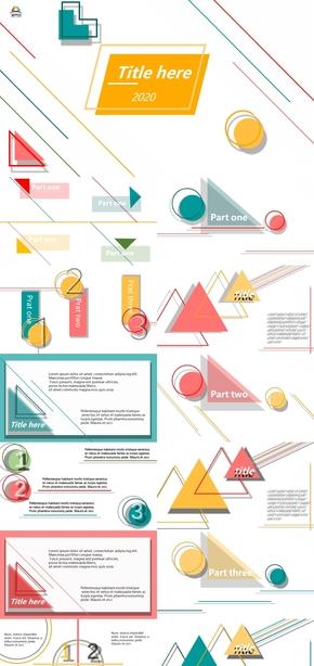 動感彩色幾何工作匯報PPT模板