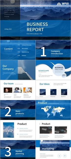 19深藍色現代歐美簡約商務雜志風企業介紹商業計劃書PPT模板
