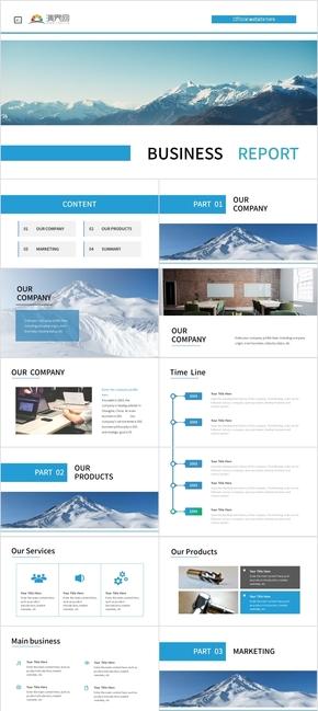 藍色現代歐美簡約商務雜志風畫冊風企業介紹產品介紹商業計劃書會議PPT模板
