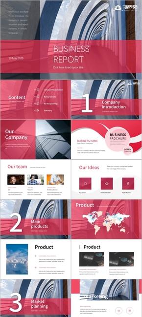 紅色英文現代大氣歐美簡約雜志風畫冊風企業介紹宣傳商業計劃書會議PPT模板