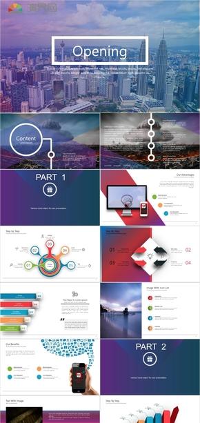 抽象风清新派工作汇报年度总结月末总结公司简介企业介绍计划总结商业计划书PPT模板