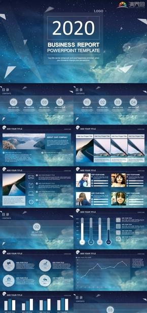 藍色簡約星空商務風實用工作匯報工作總結企業介紹計劃總結簡約風PPT模板
