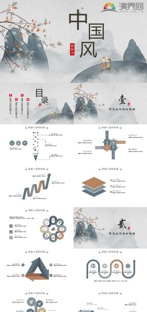中國風復古風簡約工作報告工作匯報計劃總結企業介紹PPT模板