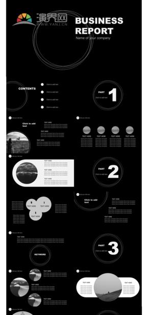 極簡純(chun)黑商務工(gong)作匯報計劃總結通用模板