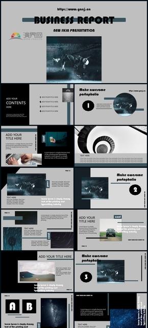 商務簡潔黑灰雜志風通用工作匯報ppt模板