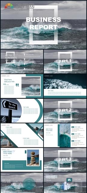商務海洋風格工(gong)作匯報計劃總結ppt