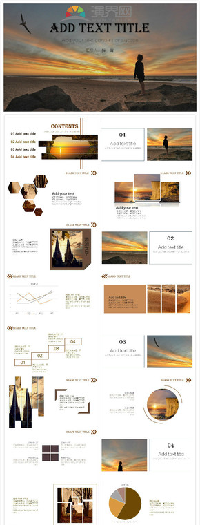 夕陽簡約(yue)商務(wu)風匯(hui)報PPT模板