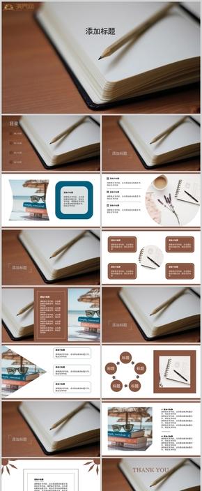 棕色扁平(ping)教學上(shang)課讀書筆記PPT模板