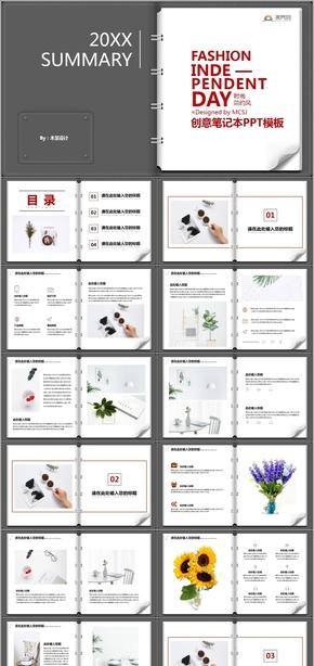 灰色大气动态创意书本图集翻页效果通用PPT模板