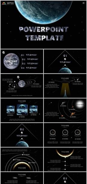 宇宙星空科技风个人工作汇报商业计划书PPT模板