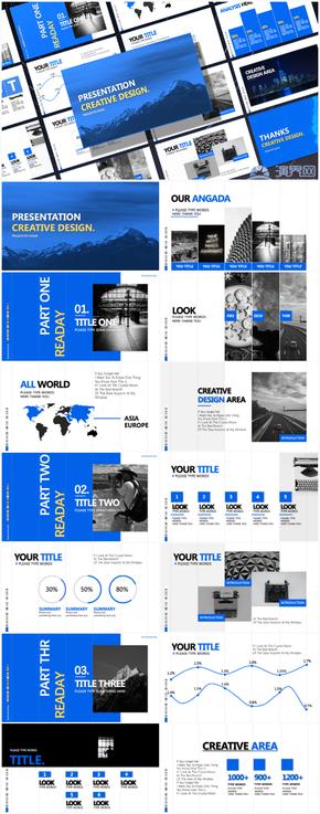 藍白創意商務報告PPT模板