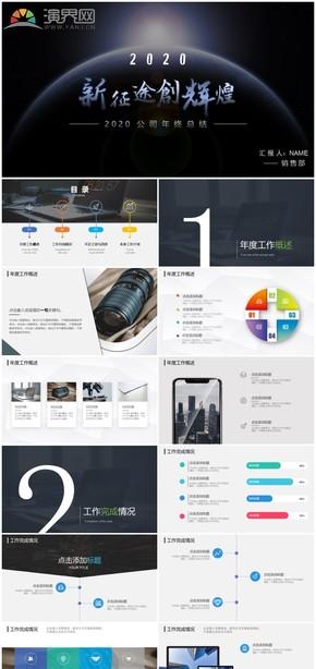商務(wu)簡(jian)約風金融管理--工作總結(jie)匯報PPT模板