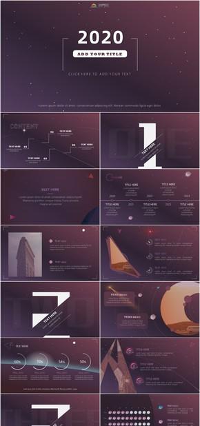 紫紅色高高端科技感星空工作匯報商業計劃產品發布PPT模板