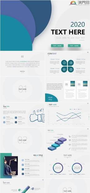 藍紫扁平極簡簡約畢業答辯工作匯報年中總結PPT模板