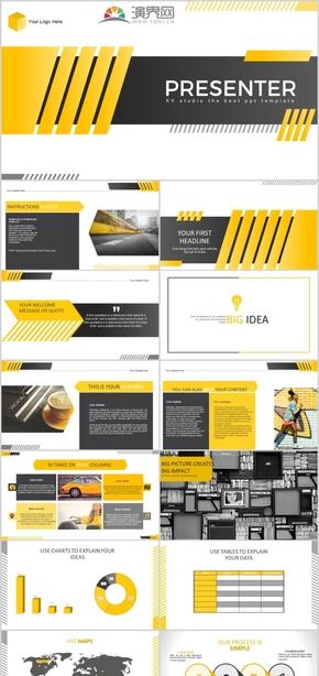 黃色簡約簡潔(jie)工作匯報產(chan)品(pin)發布企業宣傳計劃總結扁平咨詢集團簡介