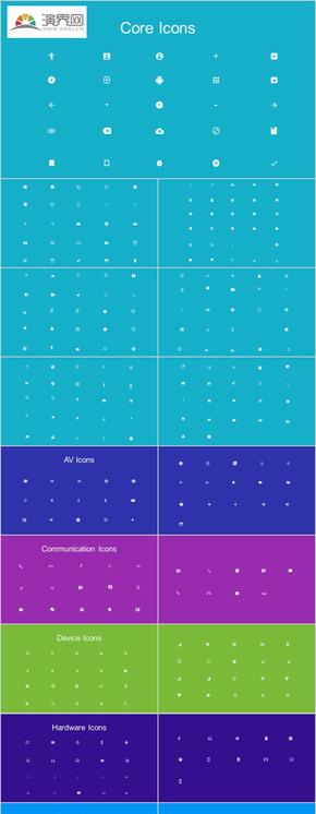 設計類專用圖標icons合集