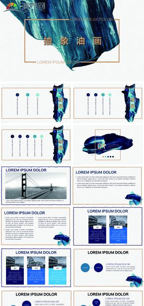 藍色大理石抽象(xiang)PPT模板