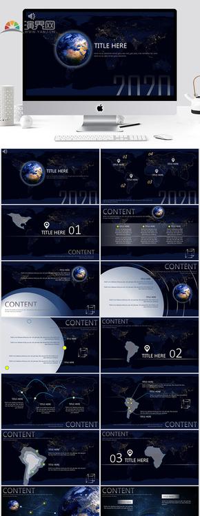 2020深邃藍科技感商業總結PPT模板