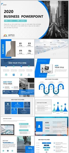 【工作總結】藍色系時尚歐美極簡風PPT模板