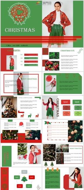 紅(hong)綠聖誕配色歐美雜志風PPT模(mo)板