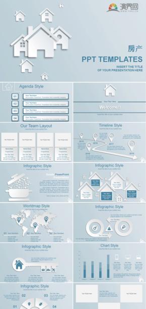 房地產房屋租售房產銷售建筑商業計劃書