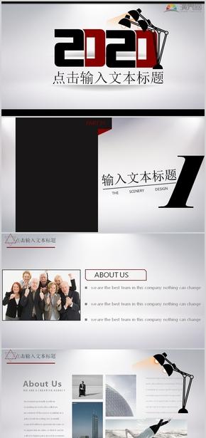 2020簡約時尚勁酷商業計劃書工作匯報融資產品發布PPT模板
