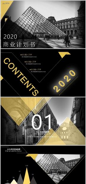 歐美風黃黑簡約商務計劃書房地產PPT模板