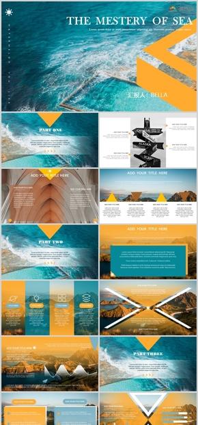 蓝色海洋 产品发布 PPT模板