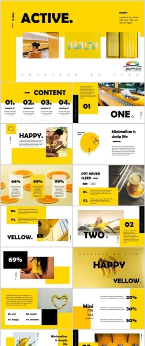 黃色大氣炫酷企業年會PPT模板