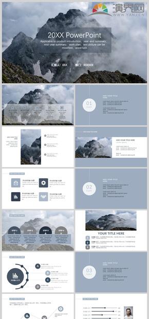 藍色歐美風簡約清新企業總結計劃工作匯報PPT模板