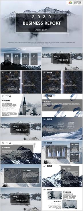 自然大气杂志风商务工作总结项目报告PPT模板