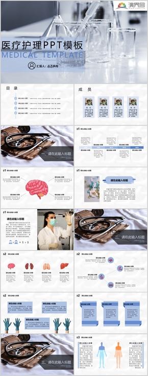 醫療醫學衛生護理護士新冠簡約匯報通用模板