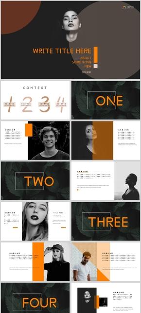 黑白橙簡約歐美風時尚計劃/匯報PPT模板