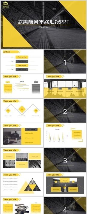 黃色歐美商務年終匯報PPT模板