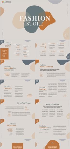 极简淡雅极简主时尚素雅简约莫兰蒂北欧摄影设计师品牌工作室宣传时尚PPT模板