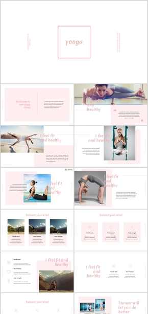 清新健康瑜伽健身瑜伽运动孕妇瑜伽PPT