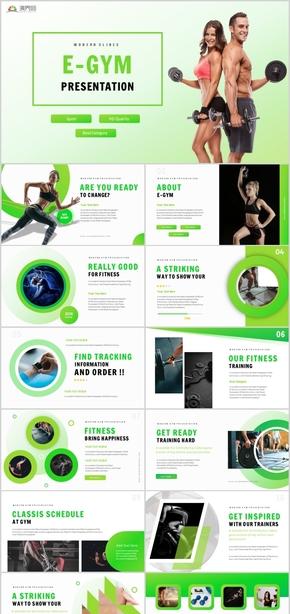 2020健康生活方式PPT模板健身运动健康生活健康生活方式模板PPT模板健康模健康PPT