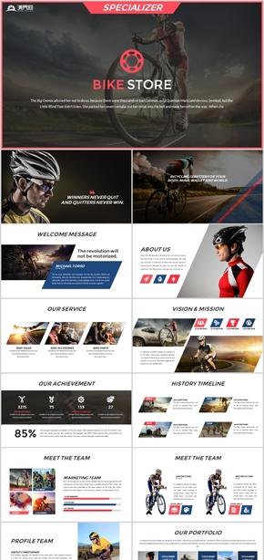 欧美时尚大气绿色健康运动户外骑行体育宣传户外运动极限运动骑行旅游自驾游自行车山地自行车骑行PPT模板
