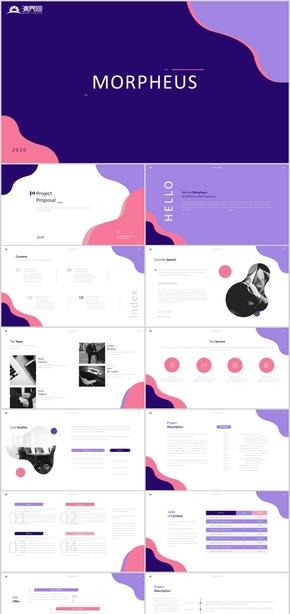 欧美风紫色商务工作总结工作计划述职报告企业简介产品介绍PPT模板