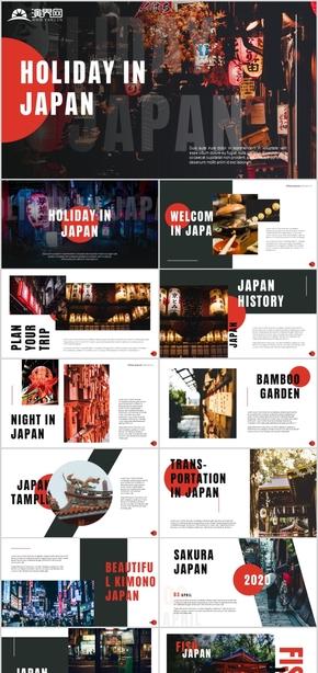 復古創意日本文化風景介紹日本旅游日本之行東京旅游日本印象PPT模板